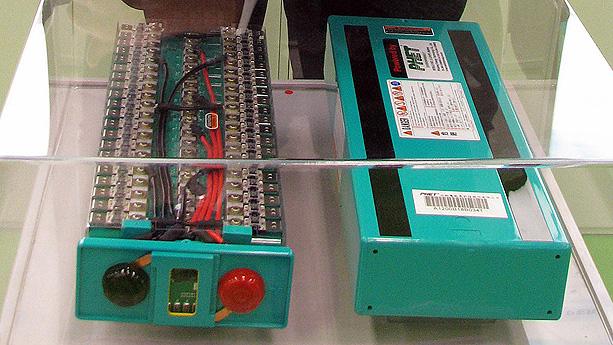 PHET battery