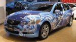 Targa Lexus GS450h