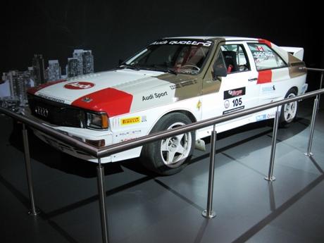 Tags: Audi